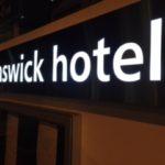 デートに最適ブリスベンの静かなバーbrunswick hotel。Fortitude Valleyの喧騒から離れてシッポリ飲もうや。