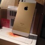 オーストラリアのiPhoneSEが、アメリカより14,000円も高いカラクリ大公開