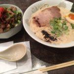 Taro's Ramenというブリスベンにあるラーメン屋が好き