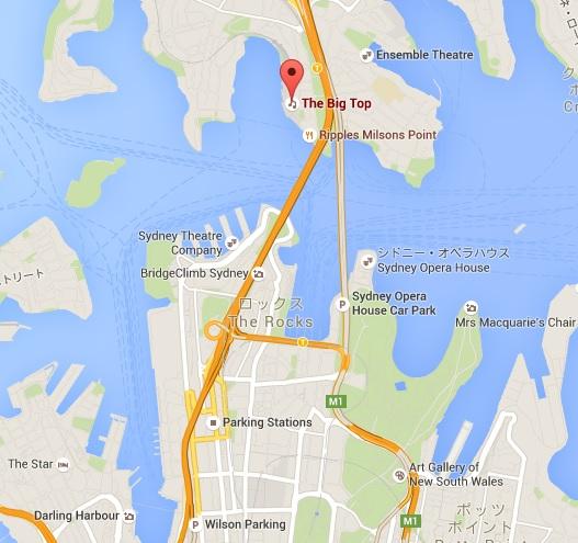 シドニーの会場「Big Top」
