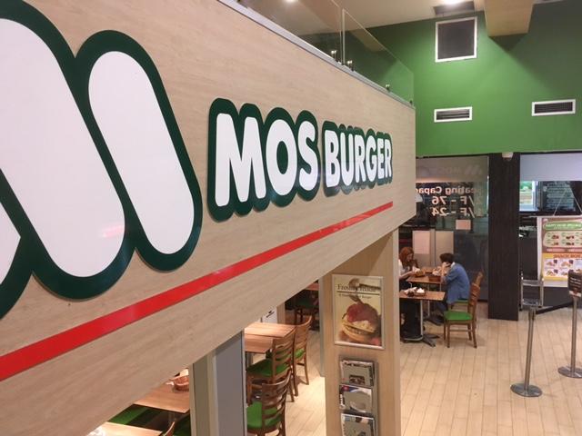 モスバーガー店内の様子