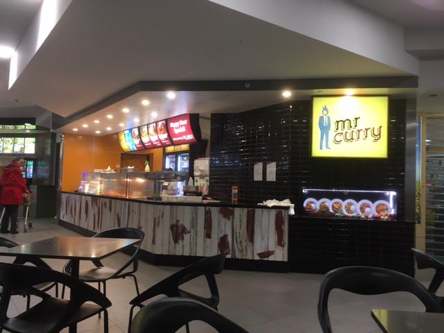 MrCurry Toowong店
