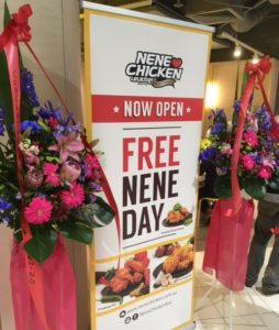 NENE CHICKEN OPENの花束