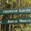 ブリスベンで自然を楽しむ無料観光スポット!日本庭園のある植物園Brisbane Botanic Gardens Mt.Coot-tha!