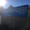 カブーチャ唯一のバッパーCaboolture Backpackersを知ってるかい?