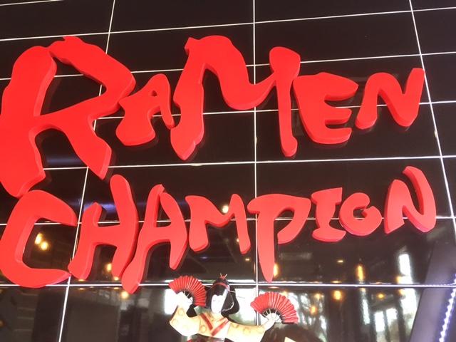 ramenchampion1
