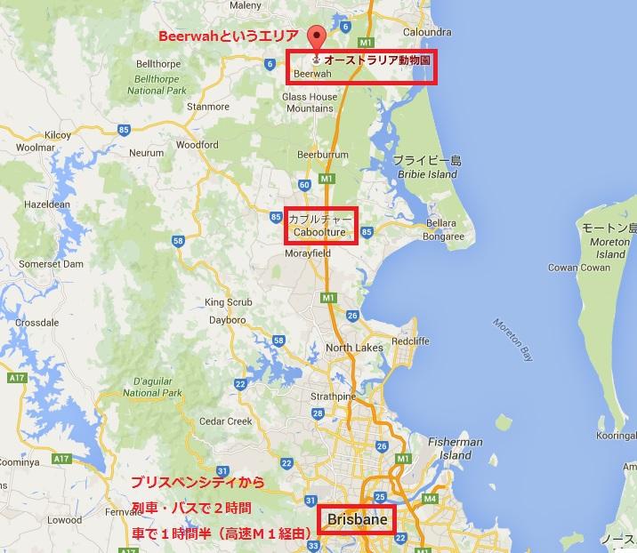 ブリスベンからオーストラリア動物園までの地図