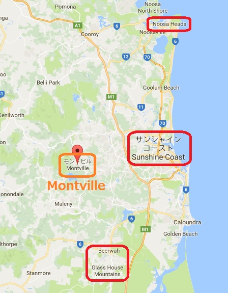 montville7