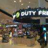【ニュージーランド】オークランド国際空港の免税店を徹底調査したよ!空港で買えるお土産!