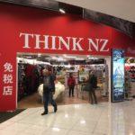 【必見】ニュージーランド旅行・ワーホリ・留学に必要な持ち物リスト65品!忘れ物はない?準備OK?