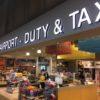 ゴールドコースト空港の免税店・お土産屋リスト!オーストラリアで買い忘れはない?