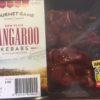 カンガルー肉を調理した!レシピを公開するよ。ダイエットに最適な栄養を含むルーミートで痩せよう!