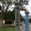 【必見】Milduraへファームジョブしに行く人へ捧ぐ!仕事から観光情報まで網羅したガイドブック記事!