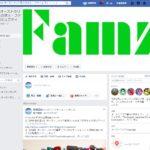 【顔面蒼白】facebookグループがバン(BAN)されて、審査後に再復活したときの話!