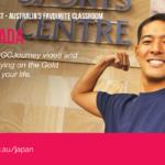 【PR】ゴールドコースト留学の様子を動画でチェック!『Study Gold Coast』が今おもしろい!