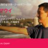 【PR】世界ハイランク!ゴールドコーストの有名私立大学ボンド大学で学ぶ!