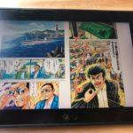 【海外でも利用可】アマゾンプライムのおすすめ漫画5選!Prime Readingで一巻ずつ読み比べておもしろい一冊を探してみた!