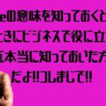【英単語】striveの意味/例文/発音/使い方を解説!「~を目指す」以外の意味は?strive to、strive forとは日本語で何?類義語/同義語は!!