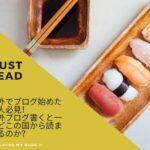 【体験談】海外(オーストラリア)ブログはどこの国から見られてるか検証!海外ブロガーを目指す方は必見です!