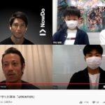 #impression1【対談】本田圭佑 × 中学生起業家「αFRONTIER」をYouTubeで見た感想