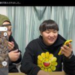 チャンネルがーどまんの家の住所はどこ?GoogleMapから見れる!「がーどまん通り」が大阪府岸和田の観光名所に!