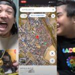 MYの家の住所どこ?チャンネルがーどまんのYouTubeで大阪岸和田の家が紹介されていてGoogleMapでも見れた!