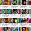 ディープで濃い!YouTubeチャンネル『街録ch』が地味にハマる!アングラ好きは必見!
